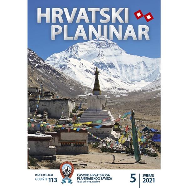 Sportska Hrvatska Svibanjski broj Hrvatskog planinara